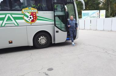 «Ворскла» — «Динамо»: приезд команды на стадион