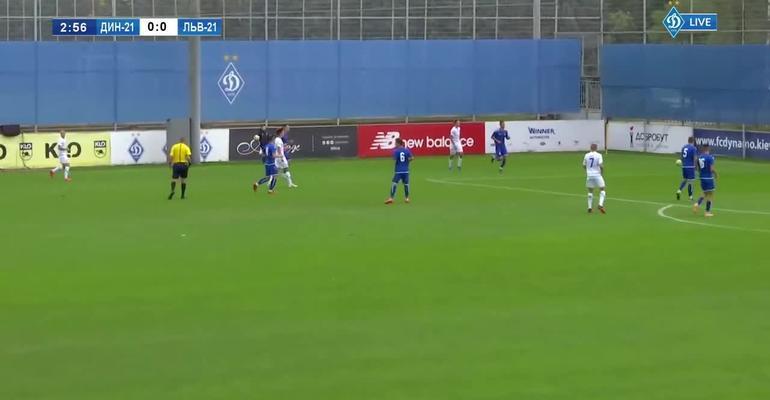 «Динамо U-21» — «Львов U-21» — 2:0