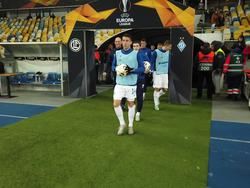 «Динамо» — «Лугано»: предматчевая разминка