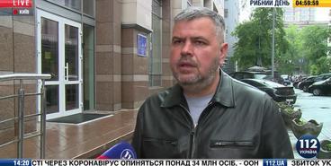 Нардеп о коррупции в украинском футболе