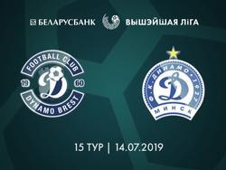 «Динамо» (Брест) — «Динамо» (Минск) — 1:2. Дубль Билонога