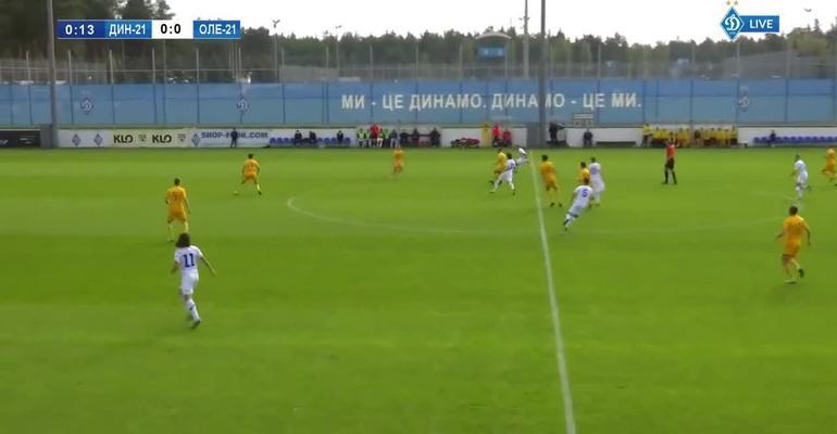 «Динамо U-21» — «Александрия U-21» — 4:2