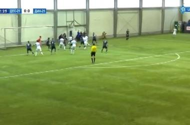 «Десна U-21» — «Динамо U-21» — 0:3