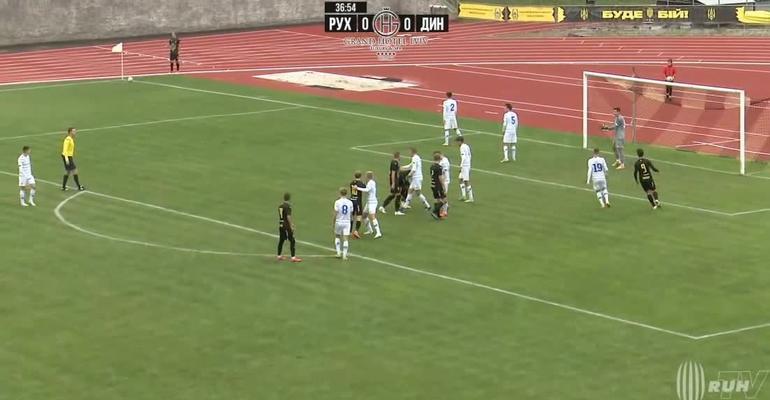 «Рух U-21» — «Динамо U-21» — 3:1