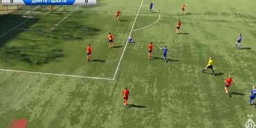 «Динамо U-16» — «Шахтер U-16» — 5:0