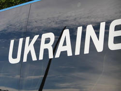 Люксембург — Украина: сборная Украины прибыла на стадион
