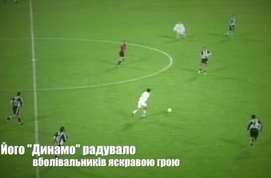 Михайличенко: Поддержите команду!