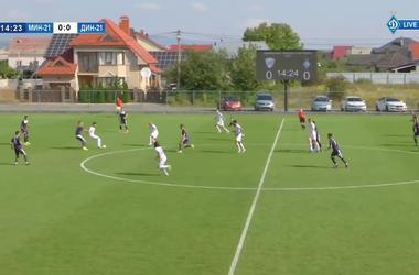 «Минай U-21» — «Динамо U-21» — 0:6