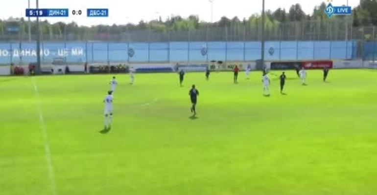 «Динамо U-21» — «Десна U-21» — 3:0