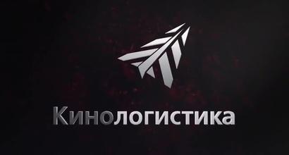 Трейлер (русский дублированный)